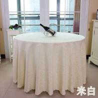 280.63 руб. 30% СКИДКА|Твердая полосатая hHigh end полиэфирная скатерть для круглого стола обеденный стол скатерть Конференц крюк цветок отель офис свадьба-in Скатерти from Дом и сад on Aliexpress.com | Alibaba Group