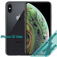 Apple iPhone XS Max, смартфон  купить в интернет-магазине Pandao.ru по цене 61876 руб.