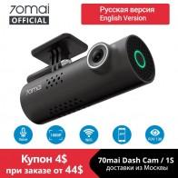 US $36.99 26% OFF|70mai Car DVR English Voice Control 70mai Cam 1S 1080HD Night Vision Dash Cam Wifi 70 mai 1S Car Camera Auto Recorder G sensor-in DVR/Dash Camera from Automobiles & Motorcycles on Aliexpress.com | Alibaba Group
