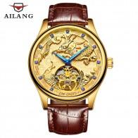6919.48 руб. 40% СКИДКА|AILANG Топ мужские роскошные Брендовые Часы Позолоченные механические шестерни часы дорогой кожаный ремешок Дракон часы лошадь китайский стиль-in Механические часы from Ручные часы on Aliexpress.com | Alibaba Group