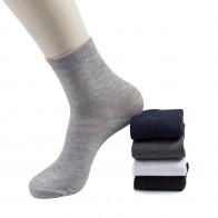 646.72 руб. 9% СКИДКА|2019 мужские хлопковые носки новые стили 10 пар/лот Черные Бизнес Мужские Носки дышащие осень зима для мужчин падение-in Мужские носки from Нижнее белье и пижамы on Aliexpress.com | Alibaba Group