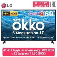 Телевизор 60