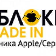Купить Apple iPhone XS 512gb Gold золотой в Твери по низкой цене | Яблоки Тверь
