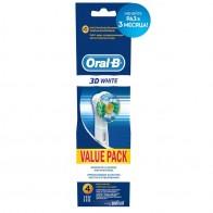 Сменные насадки для зубной щетки Oral B 3D White, 4 шт.-in Замена головки зубной щетки from Бытовая техника on Aliexpress.com | Alibaba Group