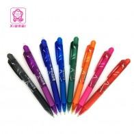 374.37 руб. 29% СКИДКА|Xiamei 8 шт./лот Канцелярии Канцелярские гелевая ручка 8 цветов стираемую ручка студент гелевая ручка 0,5 мм ручки для школы купить на AliExpress