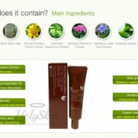All In One Snail Repair Cream (tube) Восстанавливающий крем с высокой концентрацией муцина улитки от Mizon купить