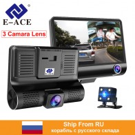 US $24.9 67% OFF|E ACE Car Dvr 3 Camera Lens 4.0 Inch Video Recorder Dash Cam Auto Registrator Dual Lens With Rear View Camera DVRS Camcorder-in DVR/Dash Camera from Automobiles & Motorcycles on Aliexpress.com | Alibaba Group