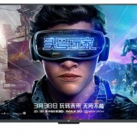 """Динамика цен на Телевизор Xiaomi Mi TV 4S 43 42.5"""" (2018)—Телевизоры— купить на Яндекс.Маркете"""