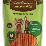 Купить Лакомство для собак Деревенские лакомства для мини-пород Грудки куриные, 55 г по низкой цене с доставкой из маркетплейса Беру