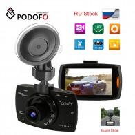 1259.43 руб. 43% СКИДКА|2019 Podofo A2 автомобильный видеорегистратор камера G30 Full HD 1080 P 140 градусов видеорегистратор регистраторы для автомобилей ночного видения g сенсор видеорегистратор-in Видеорегистратор from Автомобили и мотоциклы on Aliexpress.com | Alibaba Group