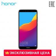 Смартфон honor 7a 16 ГБ мобильного телефона. Официальная гарантия 1 год, Доставка от 2 дней.-in Мобильные телефоны from Телефоны и телекоммуникации on Aliexpress.com | Alibaba Group