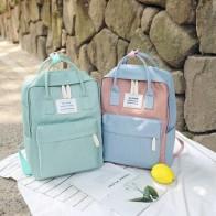Противоугонный мужской женский рюкзак для зарядки через usb лоскутный школьный рюкзак для девочек ноутбук дорожная школьная сумка - Сумчатый Aliexpress