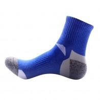 98.78 руб. 20% СКИДКА|Мужские быстросохнущие мягкие носки для спорта на открытом воздухе походные велосипедные носки on Aliexpress.com | Alibaba Group