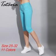 718.65 руб. 45% СКИДКА|Обтягивающие женские джинсовые капри брюки женские до колена стрейч облегающие джинсовые шорты женские яркие цвета летнее джинсовое шорты-in Джинсы from Женская одежда on Aliexpress.com | Alibaba Group