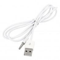 64.11 руб. |2,0 мм штекер аудио AUX к USB 3,5 штекер адаптер зарядный кабель м 1 м белый-in Кабели, адаптеры и разъемы from Автомобили и мотоциклы on Aliexpress.com | Alibaba Group