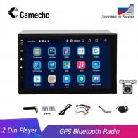 US $163.99 |Camecho Android 8.0 Car Radio 7