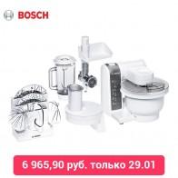Кухонный комбайн Bosch MUM4855-in Кухонные комбайны from Бытовая техника on Aliexpress.com | Alibaba Group