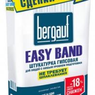 Штукатурка гипсовая универсальная BERGAUF Easy Band 30кг купить в Старом Осколе по низкой цене - Стройландия