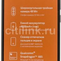 Купить Смартфон XIAOMI Mi A3 64Gb,  серый в интернет-магазине СИТИЛИНК, цена на Смартфон XIAOMI Mi A3 64Gb,  серый (1169526) - Москва