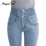 681.76 руб. 19% СКИДКА|2019 Джинсы женские с высокой талией Эластичные Обтягивающие джинсовые длинные узкие брюки плюс размер 40 женские джинсы Camisa Feminina женские толстые брюки-in Джинсы from Женская одежда on Aliexpress.com | Alibaba Group