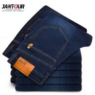 1103.54 руб. 63% СКИДКА|2019 новые осенние мужские джинсы из хлопка высокого качества деним знаменитого бренда брюки мягкие мужские s брюки джинсы модные большие размеры 40 42 44-in Джинсы from Мужская одежда on Aliexpress.com | Alibaba Group
