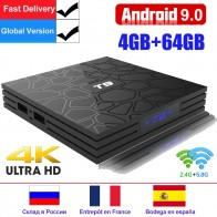 1829.63 руб. 45% СКИДКА|Android 9,0 Smart tv Box VONTAR T9 4 Гб ОЗУ 32 ГБ/64 Гб ПЗУ Rockchip RK3328 H.265 4 K дополнительно 2,4G/5 ГГц двойной wifi ТВ приставка-in ТВ-приставки from Бытовая электроника on Aliexpress.com | Alibaba Group