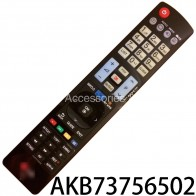 261.57 руб. |Оригинальная модель дистанционного управления AKB73756502 для LG светодиодный ЖК дисплей oled телевизор-in Пульты ДУ from Бытовая электроника on Aliexpress.com | Alibaba Group