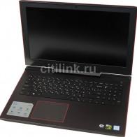 Ноутбук DELL G5 5587, G515-7466,  красный