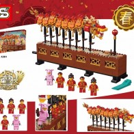 US $26.9 |Chinese Traditional  Compatible Dragon Lion Dance New Year Gifts Building legoe Blocks Educational Toys for -in Blocks from Toys & Hobbies on Aliexpress.com | Alibaba Group