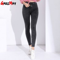 1132.32 руб. 45% СКИДКА|Garemay узкие джинсы женщина Pantalon роковой джинсовые брюки Strech женские цветные узкие джинсы с высокой талией женские джинсы высокой талия джинсы женские с высокой талией женские джинсы-in Джинсы from Женская одежда on Aliexpress.com | Alibaba Group