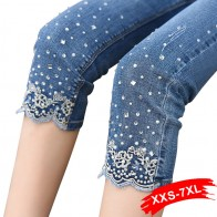 1726.31 руб. 40% СКИДКА|Большие размеры 2018 новые женские эластичные джинсы с вышивкой и бисером 4XL 5XL летние брюки карандаш длиной до икры с завышенной талией-in Джинсы from Женская одежда on Aliexpress.com | Alibaba Group