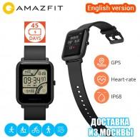 4272.64 руб. 35% СКИДКА|Умные часы Xiaomi Amazfit Bip [Русский язык] GPS Смарт часы-in Смарт-часы from Бытовая электроника on Aliexpress.com | Alibaba Group
