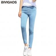 815.22 руб. 27% СКИДКА|BIVIGAOS Весна Осень Женские простые базовые джинсы эластичные джинсовые брюки карандаш джинсовые леггинсы брюки Джеггинсы Женские джинсовые брюки-in Джинсы from Женская одежда on Aliexpress.com | Alibaba Group