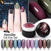 Гель-лак «кошачий глаз», 5 мл, хамелеон, Гель-лак для ногтей с эффектом «кошачий глаз», лак для УФ Магнитный Гель-лак, золотой цвет, замочить от...