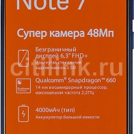 Смартфон XIAOMI Redmi Note 7 32Gb,  синий