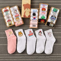 US $5.09 49% OFF|Ins Style Funny Animal Patterned Women Short Set Socks 5 Pairs Cartoon Ulzzang Cotton Ankle Breathable Female  Harajuku Cool Sox-in Socks from Underwear & Sleepwears on Aliexpress.com | Alibaba Group