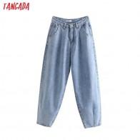 1325.34 руб. 30% СКИДКА|Модная женская тангада свободные длинные джинсы для мамы карманы на молнии свободные уличные женские синие джинсовые брюки 4M38-in Штаны и капри from Женская одежда on Aliexpress.com | Alibaba Group