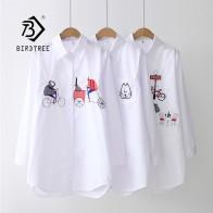 718.65 руб. 40% СКИДКА|2019 новая белая рубашка повседневная одежда хлопковая блузка с длинными рукавами и отложным воротником на пуговицах горячая Распродажа T8D427M-in Блузки и рубашки from Женская одежда on Aliexpress.com | Alibaba Group