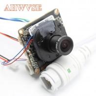 674.83 руб. 18% СКИДКА|AHWVE DIY 1080 P 2MP IP Камера модуль доска с IRCUT RJ45 кабель ONVIF H264 мобильное приложение XMEYE Serveillance CMS 2,8 мм объектив-in Камеры видеонаблюдения from Безопасность и защита on Aliexpress.com | Alibaba Group