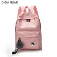724.07 руб. 52% СКИДКА|DIDABEAR Новый женский рюкзак женский рюкзаки школьная сумка для девочек модный рюкзак водостойкий нейлоновый дорожная сумка Bolsas Mochilas купить на AliExpress