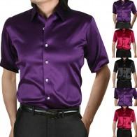 674.18 руб. 10% СКИДКА|2019 Новая модная Мужская Летняя Повседневная рубашка с коротким рукавом фитнес вечерние рубашки Топ 3,28-in Рубашки для смокинга from Мужская одежда on Aliexpress.com | Alibaba Group