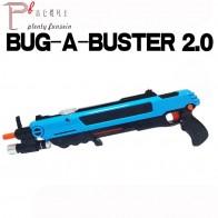 438.38 руб. 5% СКИДКА|12 Типы творческой ошибки соль пистолет перец пули Blaster buster насекомых страйкбола для удар мухобойка игрушечный комар подарок лазерный прицел купить на AliExpress