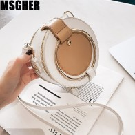 980.86 руб. 7% СКИДКА|MSGHER из искусственной кожи модные женские туфли одноцветная сумка цепи маленькая круглая сумка девушка милая сумка новый простая сумка-in Сумки с ручками from Багаж и сумки on Aliexpress.com | Alibaba Group
