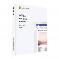 Купить лицензионный ключ активации для Office 2019 Для Дома и Учебы за 1680р - Программы