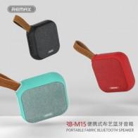 Портативные тканевые bluetooth-колонки Remax с поддержкой tf-карты, NFC-подключения, поддерживает Bluetooth-карты. IPX5 водонепроницаемые басы, открытые кр... - Классные блютус-колонки