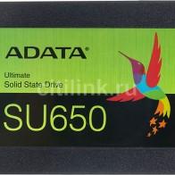Купить SSD накопитель A-DATA Ultimate SU650 ASU650SS-240GT-R 240Гб в интернет-магазине СИТИЛИНК, цена на SSD накопитель A-DATA Ultimate SU650 ASU650SS-240GT-R 240Гб (1091578) - Москва