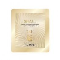 Snail Essential 24K Gold Gel Mask Sheet Гидрогелевая маска с улиткой и золотом от The Saem купить - Волшебная улитка