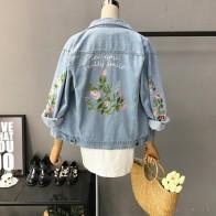 572.17 руб. 45% СКИДКА|Дешево оптовая продажа 2018 новый летний Хит продаж Женская модная повседневная джинсовая куртка L157-in Базовые куртки для женщин from Женская одежда on Aliexpress.com | Alibaba Group