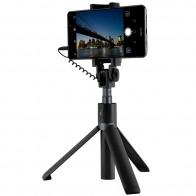 Монопод для смартфона Honor AF14 Black (02452353) - Список товаров для путешественников