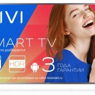 Купить KIVI 55UR50GR LED телевизор в интернет-магазине СИТИЛИНК, цена на KIVI 55UR50GR LED телевизор (1100428) - Москва